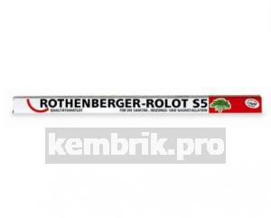 Припой Rothenberger Rolot s5 cp 104 40502